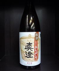 真澄・あらばしり樽酒吟醸生酒 1.8L