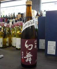 川中島幻舞・純米吟醸無濾過生原酒 720ml