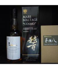 """★送料無料★ Japanese Distillery Collection """"standard"""" 700ml 4本 500ml 1本"""