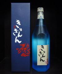 きりんざん・ブルーボトル 純米大吟醸 720ml