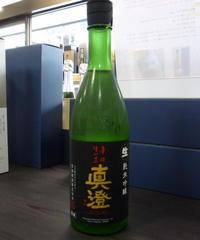 真澄・辛口生一本 純米吟醸 生酒 720ml