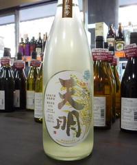 天明・中取り零号 純米生酒滓がらみ 瑞穂黄金 1.8L