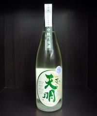 天明・中取り壱号 純米生酒滓がらみ 五百万石 720ml