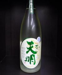 天明・中取り壱号 純米生酒滓がらみ 五百万石 1.8L