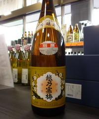 越乃寒梅・別撰 特別本醸造 1.8L