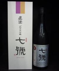 真澄・七號 山廃純米大吟醸  720ml
