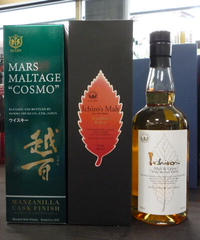 """Japanese Distillery Collection """"limited"""" 700ml 6本"""