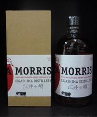 アスタモリス・江井ヶ島5年 Bourbon Barrel 1st fill #101228 500ml