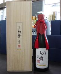 川中島幻舞 大吟醸原酒premium 720ml