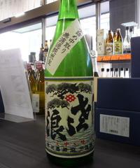 琵琶のささ浪・純米生酒 無濾過中取り 1.8L