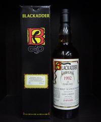 ブラックアダー・ロウカスク・グレンギリー1992 23年 Cask no.3065 700ml