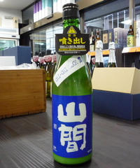 <開栓注意>山間1号・ORI-ORI ROCK純米吟醸 720ml