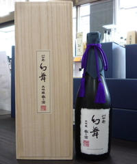川中島幻舞 大吟醸香り酒 720ml