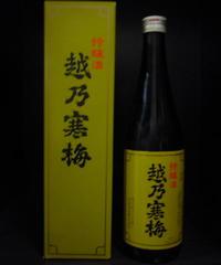 (旧ラベル28BY) 越乃寒梅・特醸酒 自家製焼酎仕込み 720ml