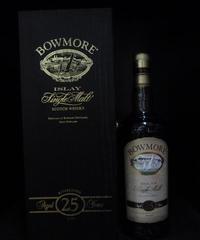 ボウモア 25年・旧ボトル 700ml