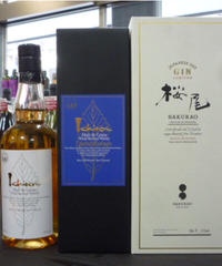 "Japanese Distillery Collection ""limited"" 700ml 4本  495ml 2本"