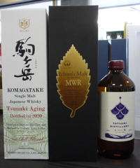 "Japanese Distillery Collection ""limited"" 700ml 5本  500ml 1本"