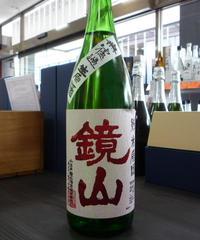 鏡山・雄町 特別純米無濾過生原酒 1800ml
