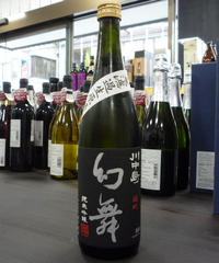 川中島幻舞・雄町 純米吟醸無濾過生原酒 720ml