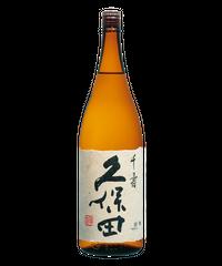 久保田・千寿 吟醸 1800ml