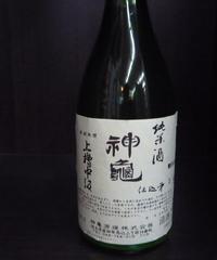 神亀・上槽中汲 生酒 26BY 720ml