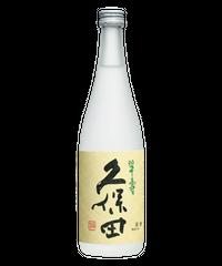久保田・翠寿 大吟醸生酒 720ml
