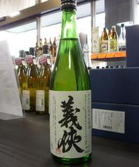 義侠・純米生原酒60% 南砺五百万石 720ml