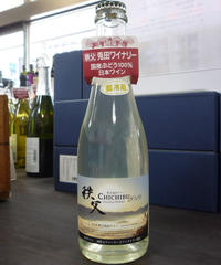兎田ワイン 秩父ブラン2019にごり無濾過 セイベル9110 375ml