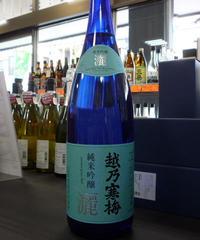 越乃寒梅・灑 純米吟醸 1.8L