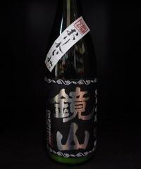 鏡山・おりがらみ純米吟醸 1.8L