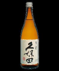 久保田・百寿 特別本醸造 1800ml