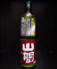 山間・仕込7号 純米大吟醸活性にごり酒 720ml