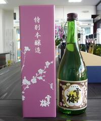 雪中梅・特別本醸造 720ml