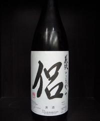 義侠・侶(ともがら) 純米吟醸原酒 1.8L