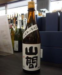 R1BY仕込み2号山間・特別純米酒 中採り直詰め生原酒 720ml