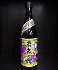 紫芋・農家の嫁25° 720ml