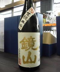鏡山・ 純米生酛無垢 純米生原酒 1800ml