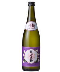 越乃寒梅・特撰 吟醸酒 720ml