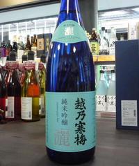 越乃寒梅 灑 純米吟醸 1.8L
