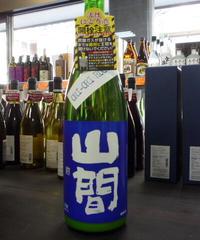 <開栓注意>山間1号・ORI-ORI ROCK純米吟醸 1800ml