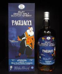 ボウモア1990 25年・シルバーシール PAGLIACCI 700ml