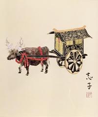 日本画 青木志子 「丑」 色紙
