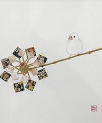 日本画 青木志子 「かざぐるま」 色紙