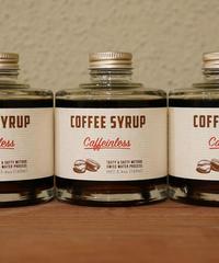 【カフェインレス】コーヒーシロップ