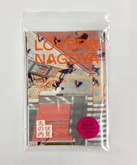 LOVERS' NAGOYA