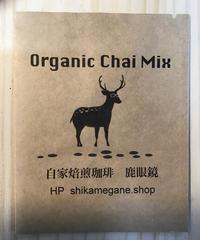 チャイミックス       (1杯分×3袋入り)