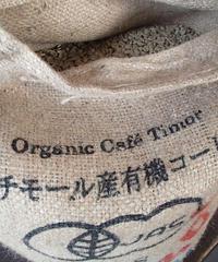 珈琲生豆100g(焙煎前の生豆)