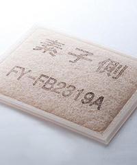 パナソニック社製 熱交換気システム 給気清浄フィルター標準 FY-FB2319A