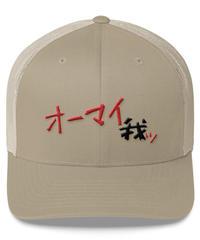 【予約商品】SERENO BB MESH CAP OHMYGOD