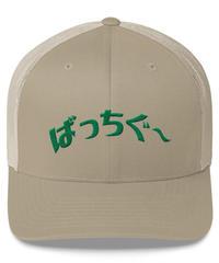 【予約商品】SERENO BB MESH CAP BCCGOOD